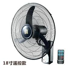 outdoor wall mount fans. Wall Mounted Oscillating Fan Mount With Remote Outdoor . Fans