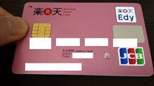 楽天 ピンク カード 違い