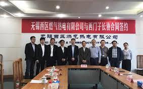 Press Releases | Press | Siemens China