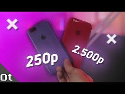 Как отличить оригинальный силиконовый <b>чехол Apple iPhone</b> ...