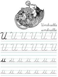 We all know how to write english. Photo Alphabet Coloring Tracers U Cursive Alphabet Cursive Tracing Album Bumblebee Ladybug S Garden Fotki Com Photo And Video Sharing Made Easy