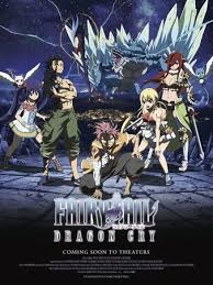 Funimation Films announced on Friday that it will screen the Fairy Tail:  Dragon Cry film at 300 U.S. and 12 Canadian theaters this August.