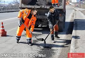 Гройсман: До весни вийдемо на нові стандарти будівництва доріг в Україні - Цензор.НЕТ 8560