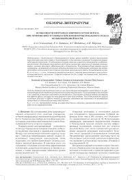 pdf suprapatellar nailing of tibial fractures