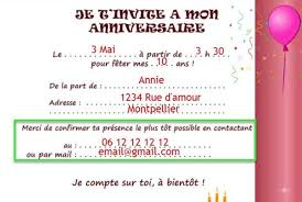 the meaning of rsvp in french and