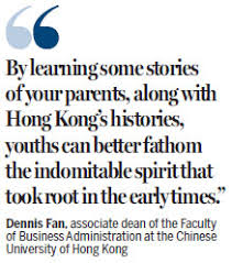 more than words hongkong focus daily com cn it was a special moment for tse s family especially as her award winning article revolves around stories of a family she very much loves