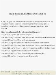 Job Interview Thank You Letter Examples Sample Thank You Letter