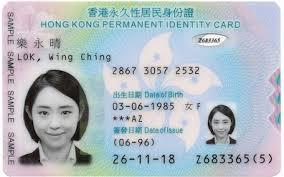 Identification Card Samples Hong Kong Identity Card Wikipedia