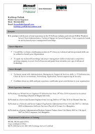 Server Administrator Resume Format Download Exchange Administration
