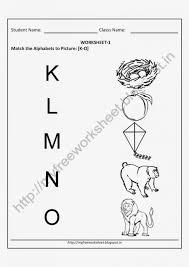 Kindergarten Noun Worksheets For Kindergarten ~ Koogra Noun ...