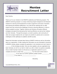 recruitment letter qb family letters of recruitment ty edmond mentee recruitment
