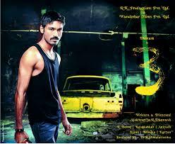 Jun 22, 2021 · thalapathy vijay birthday special: Http 2 Bp Blogspot Dhanush 1 3 Tamil Movie Poster 1299x1067 Download Hd Wallpaper Wallpapertip