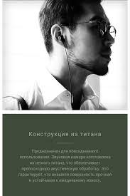 [<b>Mi</b> Noise Cancelling Earphones (<b>Type</b>-<b>C</b>)]Обзор - <b>Xiaomi</b> Russia
