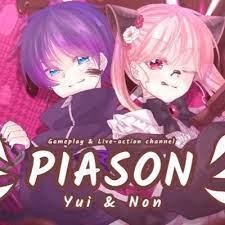 ピアソン の ゲーム 実況 チャンネル