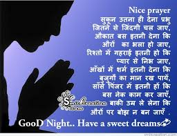 Dream Quotes In Hindi Best Of