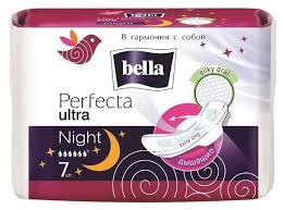<b>Bella прокладки Perfecta</b> ultra night silky drai — купить по ...