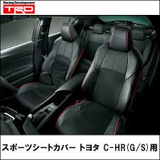 trd for sports seat cover toyota c hr g s