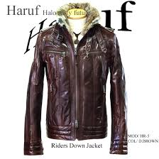 leather jacket horse leather with fur brand felted down coat dark brown leather jean riders