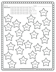 Sight Word Coloring Sight Word Coloring Page Pages For Kindergarten