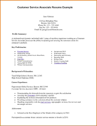 Customer Service Resume Examples] - 100 Images - Example Resume ...