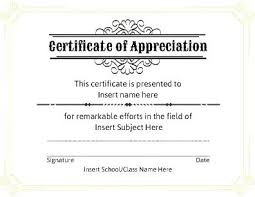 Certificate Of Recognition Template Free Download Certificate Of Recognition Template Word Editable Sample