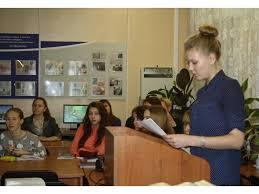amk ii съезд фельдшеров Принята Резолюция ii съезда фельдшеров Архангельской области
