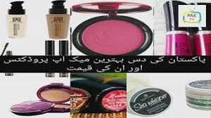 best makeup brands 2017 in stan with