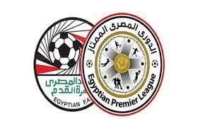 متي موعد انطلاق الدوري المصري 2021-2022 - كورة في العارضة
