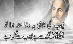 The Best Urdu Poetry Of All Time Aaj News Amazing Best Poetry