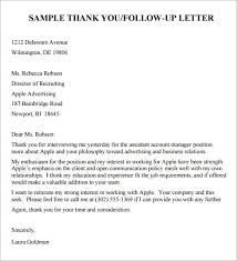 Sample Follow Up Email After Interview No Response Relevant