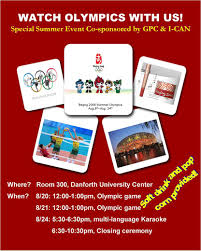 ican at washington university flyer designer xingxing chen