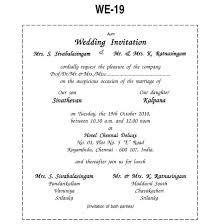 Wedding Card Quotes Marriage invitation card quotes in english eyerunforpoborg 99
