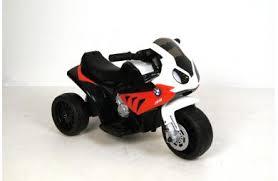 Купить <b>детский электромобиль</b> недорого в Москве