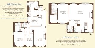 Amish House Plans Incredible Amish House Floor Plans The Merritt    Amish House Plans Incredible Amish House Floor Plans The Merritt House Floorplans