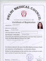 Medinook Profile Of Dr Pragati Singh Allopath General Physician