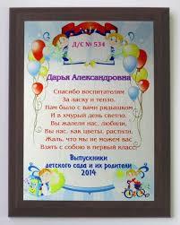 Изготовим подарочный диплом на металле Вузовские школьные  Благодарственный диплом