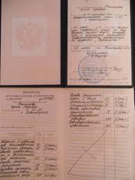 Диплом парикмахера Лицензии и сертификаты Стиль свадебного дня  Диплом парикмахера