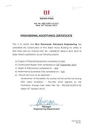 Sample Of Certificate Of Acceptance Best Of Letter O Downloads
