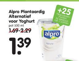 Ah plantaardige variatie op yoghurt ongez 500