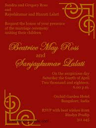 Wedding Invitations Wordings For Indian Weddings Archives Ecuwebinfo