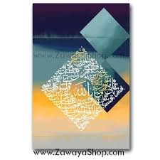 yellow and gray art blue yellow gray artwork of calligraphy suits lovely interiors yellow and gray