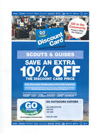 nd wallingford scout group archive go outdoors scouts discount go outdoors scouts discount
