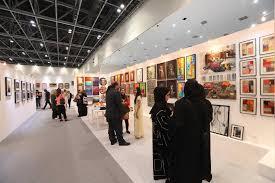 World Art Design Contact Us