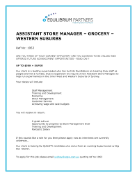 Home Design : Plumbing Jobs In Houston Lovely 20 Resume Format For ...