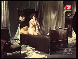 """Жан Кокто - """"<b>Человеческий голос</b>"""". Телеспектакль,1988 г ..."""