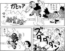 てんコミ探偵団 ひみつ道具特捜班 スペシャルドラえもんチャンネル