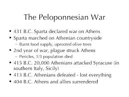 essay peloponnesian war < essay academic service essay peloponnesian war
