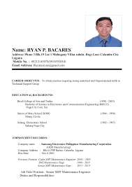 Format My Resume Interesting My Resume Format
