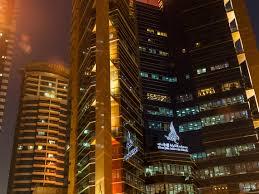 Gulf Lights Trading Company Llc Gulf Lights Sharjah Islamic Bank Sharjah