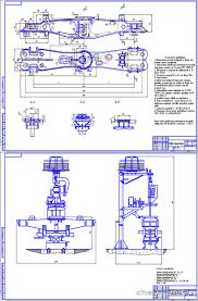 Курсовая работа по технологии машиностроения курсовое  Курсовой проект Разработка технологического процесса ремонта опорной поверхности надрессорной балки